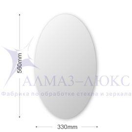 Зеркало овальное со шлифованной кромкой 8с-А/284 в Минске и Беларуси