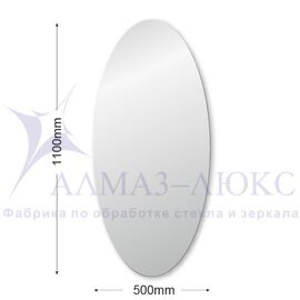 Зеркало овальное со шлифованной кромкой А-012