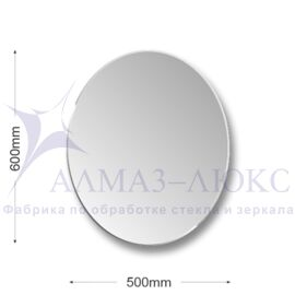 Зеркало 8c - C/056