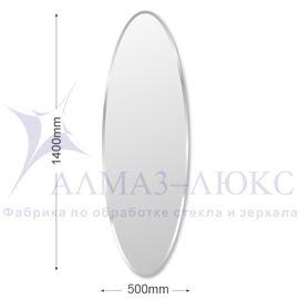 Зеркало овальное с фацетом С-006