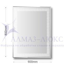 Зеркало настенное прямоугольное 8с-Д/048 в Минске и Беларуси