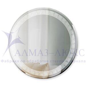 Зеркало настенное круглое 8с-Д/052