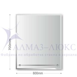 Зеркало с полкой 8с - Е/005