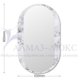 Зеркало овальное F-455
