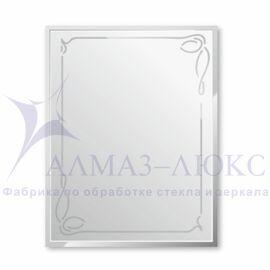 Зеркало Г - 016