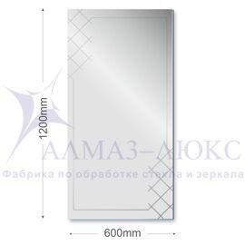 Зеркало Г - 026
