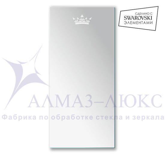 Зеркало Н-001