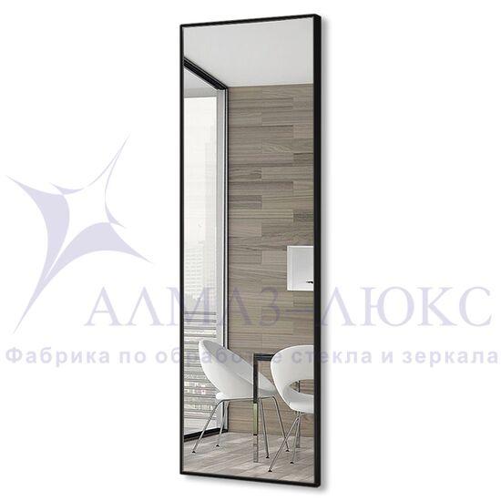 Зеркало прямоугольное в алюминиевой раме M-254 (120х40) в Минске и Беларуси
