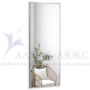 Зеркало прямоугольное в алюминиевой раме M-256 (150х50)