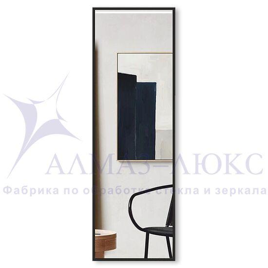 Зеркало прямоугольное в алюминиевой раме M-258 (150х50) в Минске и Беларуси