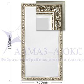 Зеркало М-071
