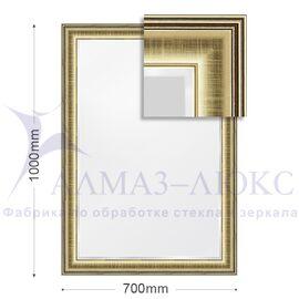 Зеркало в багетной раме М-076 в Минске и Беларуси