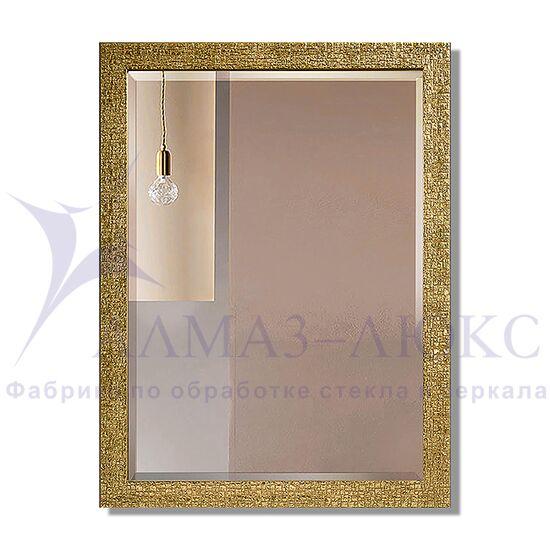 Зеркало в багетной раме М-092 (80х60) в Минске и Беларуси