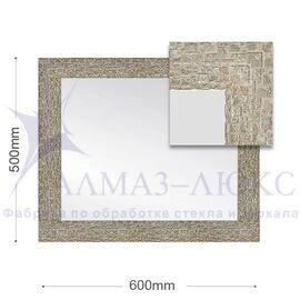 Зеркало в багетной раме М-128 (60х50) в Минске и Беларуси