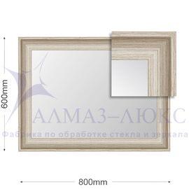 Зеркало в багетной раме М-134 (60х80) в Минске и Беларуси