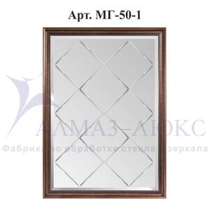 Зеркало в багете МГ-50-1