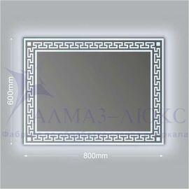 Зеркало с подсветкой ЗП-26