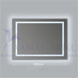 Зеркало с подсветкой ЗП-24