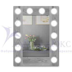 Зеркало с подсветкой гримёрное ЗП-119