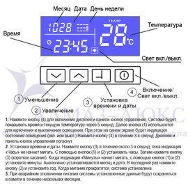 SMARTзеркало с подсветкой ЗП-33 в Минске и Беларуси