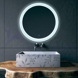 Зеркало с подсветкой круглое ЗП-77
