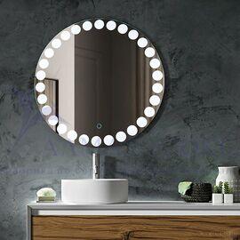 Зеркало с подсветкой круглое ЗП-79