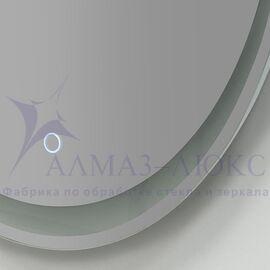 Зеркало с подсветкой овальное  ЗП-80