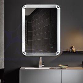 Зеркало с подсветкой ЗП-88