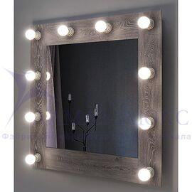 Зеркало с подсветкой гримёрное ЗП-97 (70х70) в Минске и Беларуси