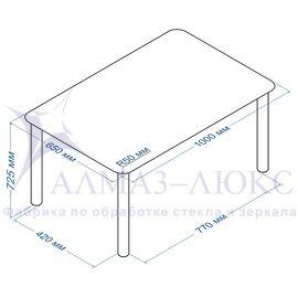 Стол обеденный СО-Д-01-15