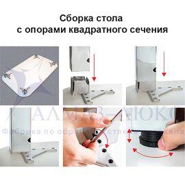Стол обеденный стеклянный СО-Д-10-12 в Минске и Беларуси